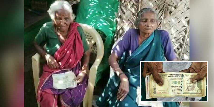Rangammal (75) and Thangammal (78) had secretly stored the money in an old aluminium box and in rice bags to cover their medical expenses and funeral rites
