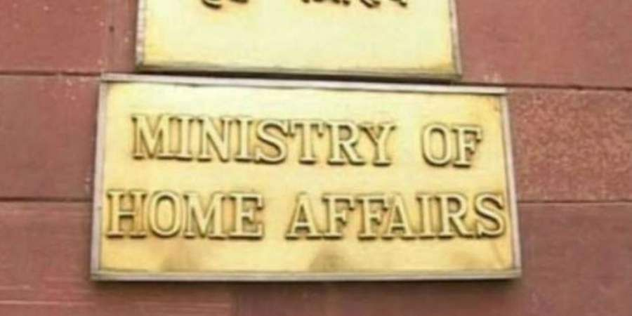 Union Home Ministry
