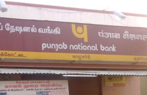 Punjab National Bank (Photo | EPS)