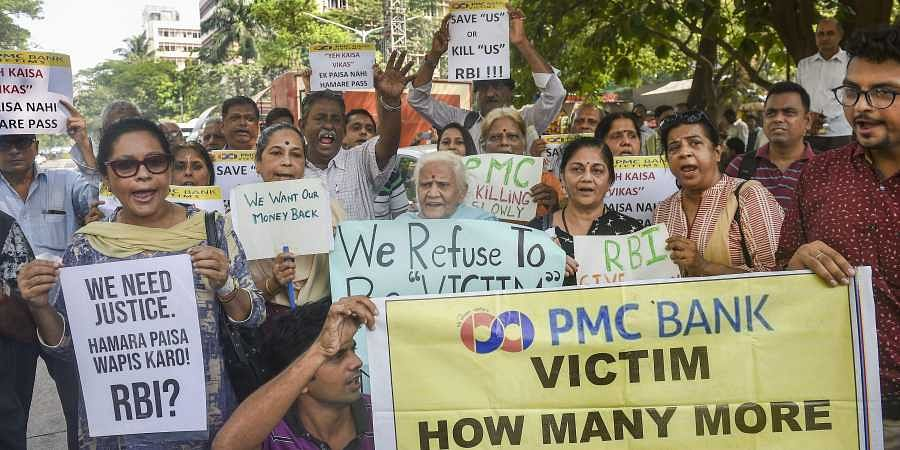 PMC Bank. (Photo | PTI)