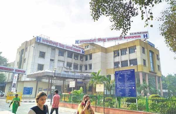 Delhi hospital seeks diagnostic units for free medical tests