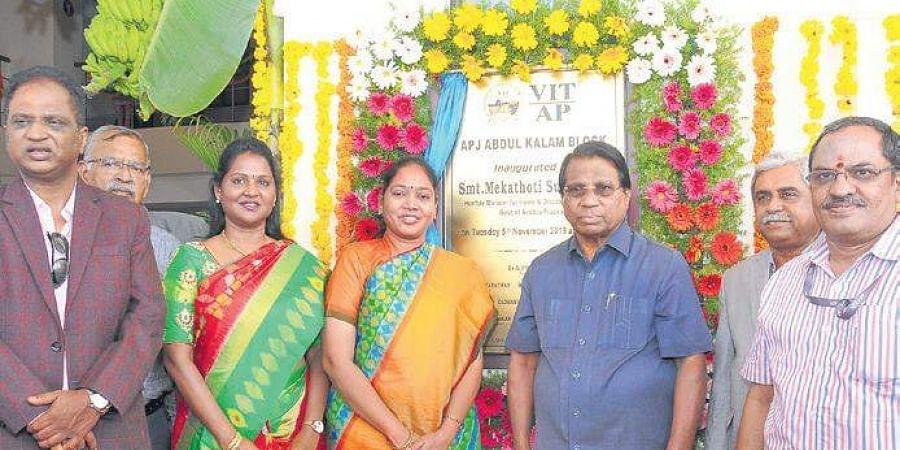 Andhra Pradesh Home Minister Mekathoti Sucharitha after inaugurating APJ Abdul Kalam Academic Block, Men's Hostel 2 and Tanguturi Prakasam Auditorium on Vellore Institute of Technology (VIT)-AP University campus.