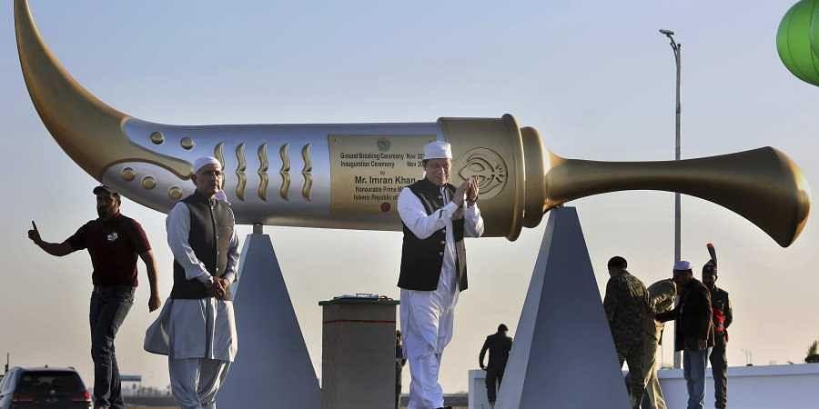 Kartarpur inauguration