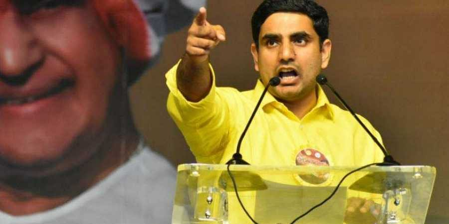 TDP national general secretary Nara Lokesh