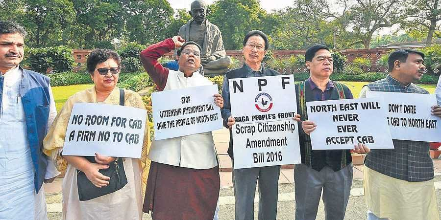 MPs from Northeast protest against the Citizenship Amendment Bill