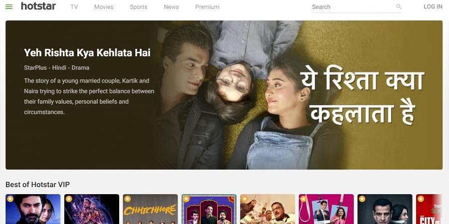 Hotstar homepage