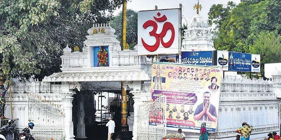 Sri Venkateshwara Swamy Temple in Karimnagar