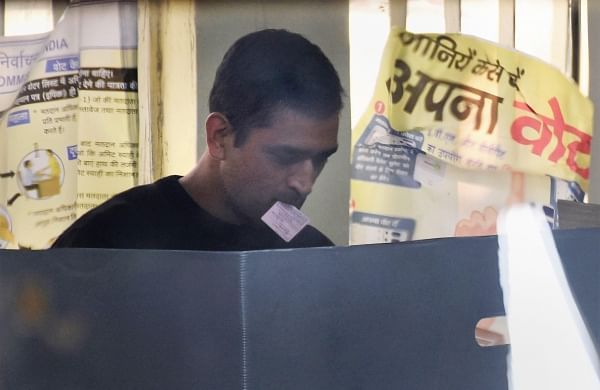Jharkhand Assembly elections: MS Dhoni casts his vote in third phase of polling