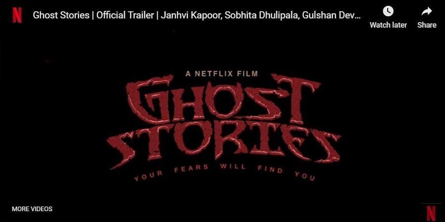 Screengrab of Ghost Stories Trailer.