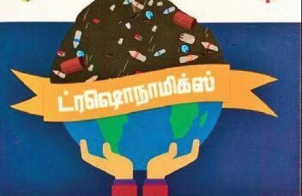 Solid waste management to be taught in Corporation schools