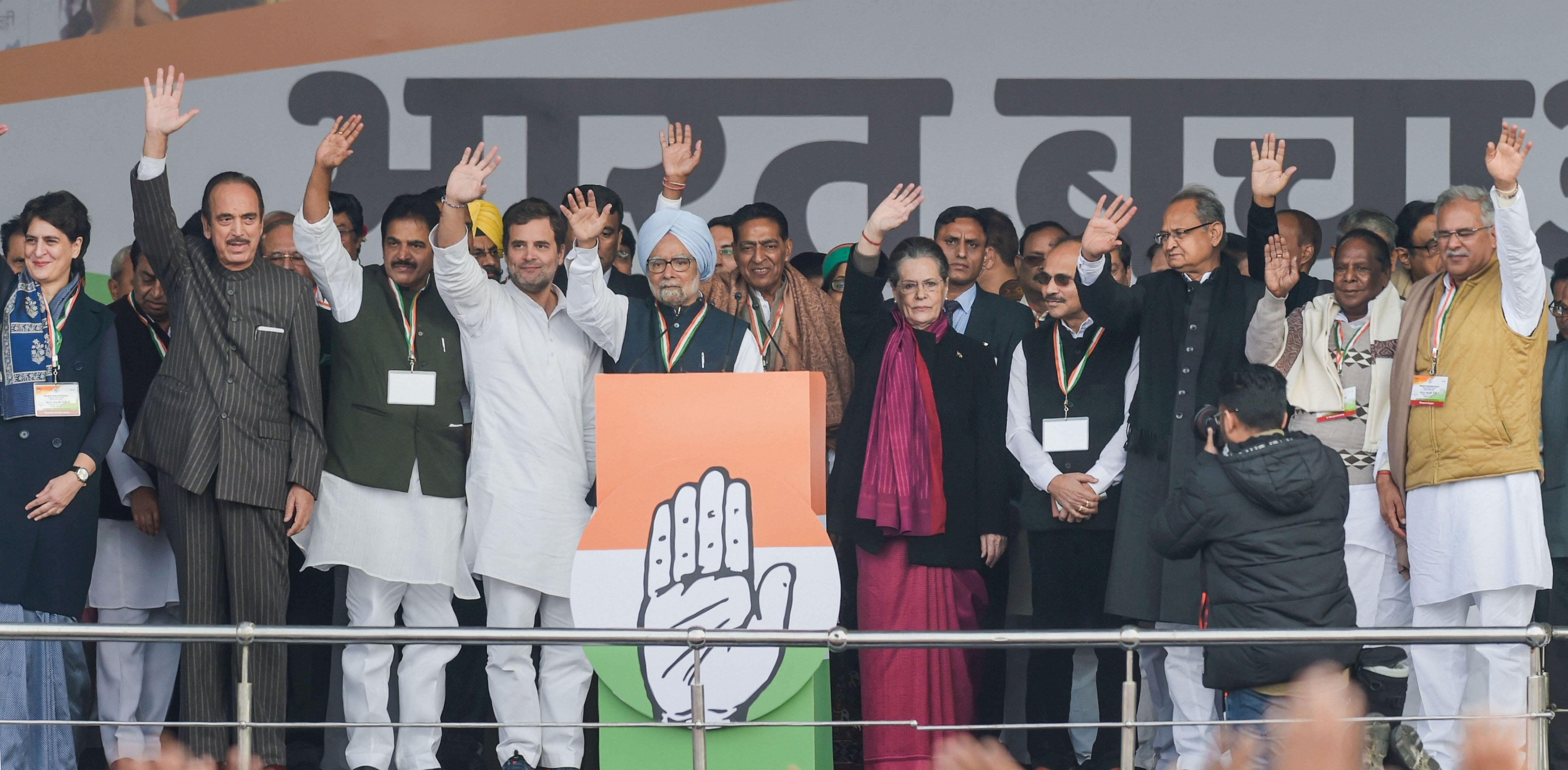 Congress leaders - PTI