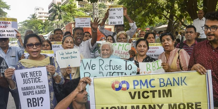 PMC Bank (Photo | PTI)