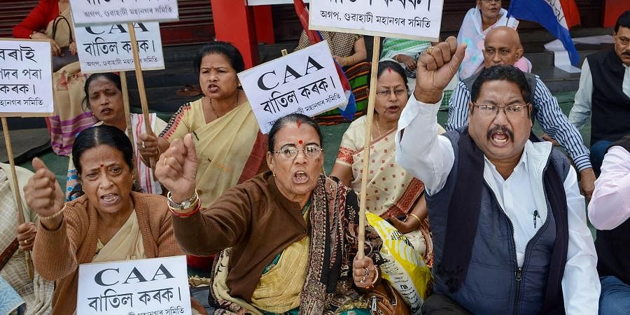 Members of Assom Gana Parisahad AGP stage a protest against the Citizenship Amendment Act CAA in front of AGP head office in Guwahati Sunday Dec. 15 2019. (Photo | PTI)
