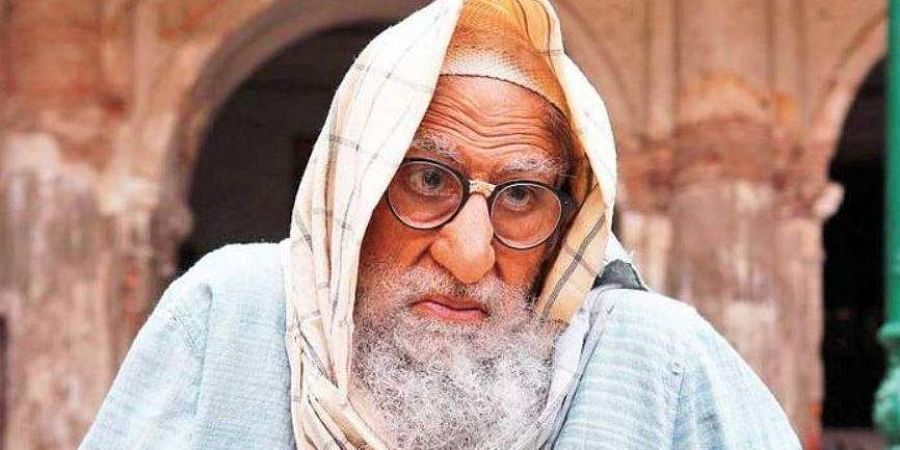 Amitabh Bachchan in 'Gulabo Sitabo'