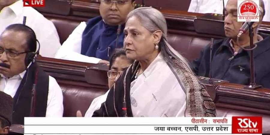 Rajya Sabha MP Jaya Bachchan