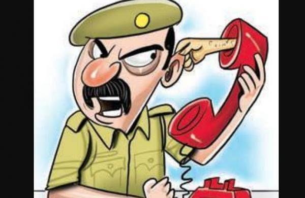 Crime News - Rajahmundry CI SI Suspended
