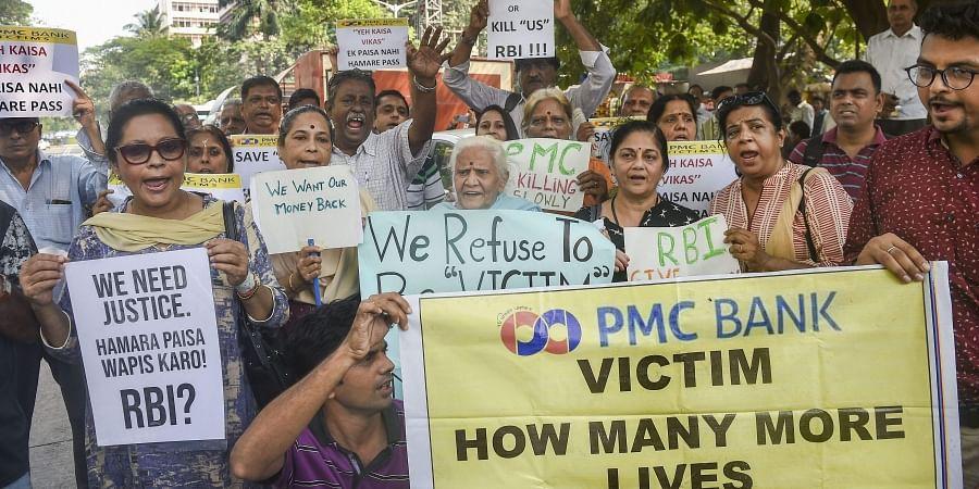 PMC Bank. (Photo | PTI)