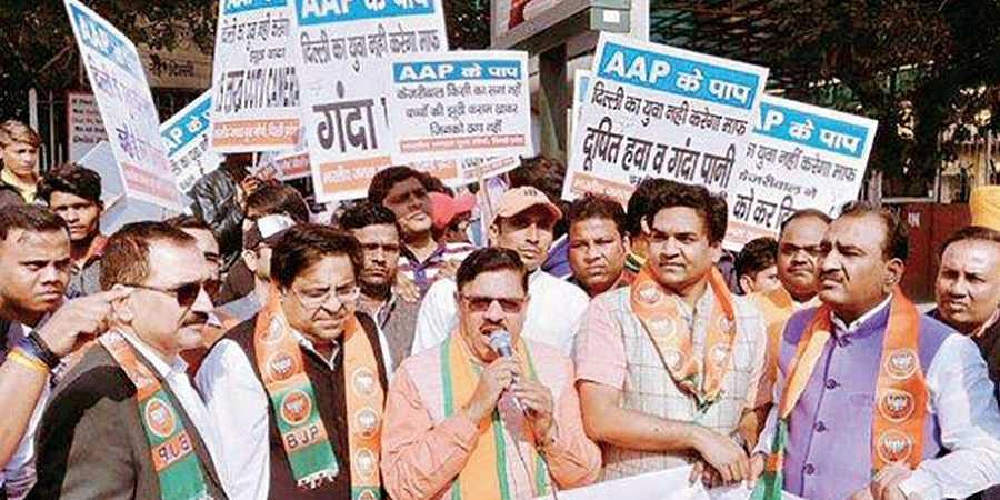 BJP vice president Shyam Jaju with other party workers at a rally.