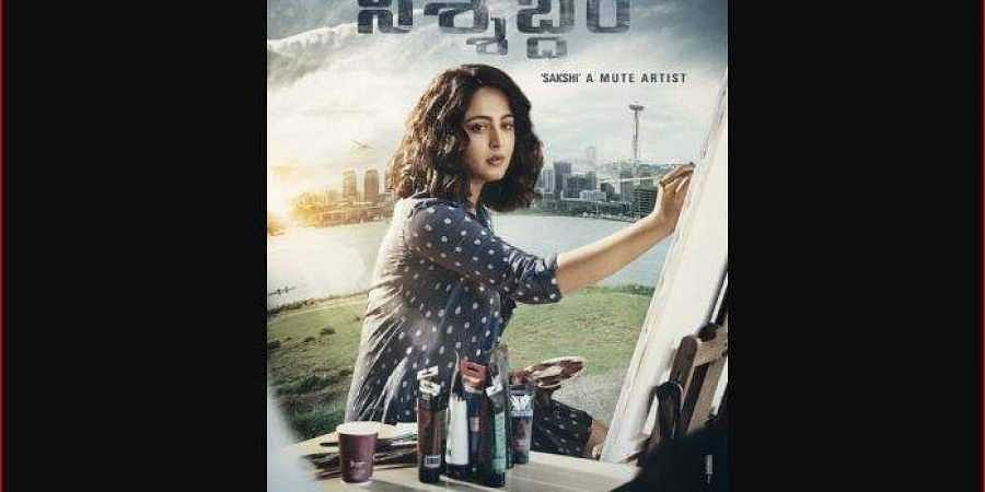 Anushka's much-awaited action thriller Nishabdham