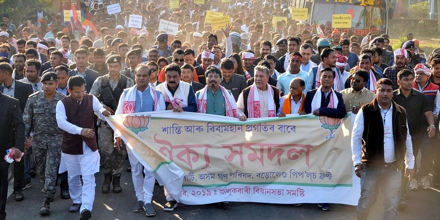Senior BJP leader Himanta Biswa Sarma with Assam State BJP president Ranjeet Kumar Das, AGP president Atul Bora and other party leaders takes part in a peace rally at Sualkuchi in Kamrup district of Assam Sunday Dec. 29 2019. (Photo | PTI)