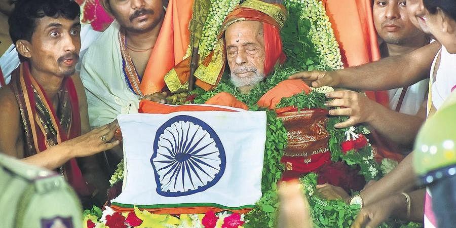 Pejawar Mutt seer Vishwesha Teertha Swami