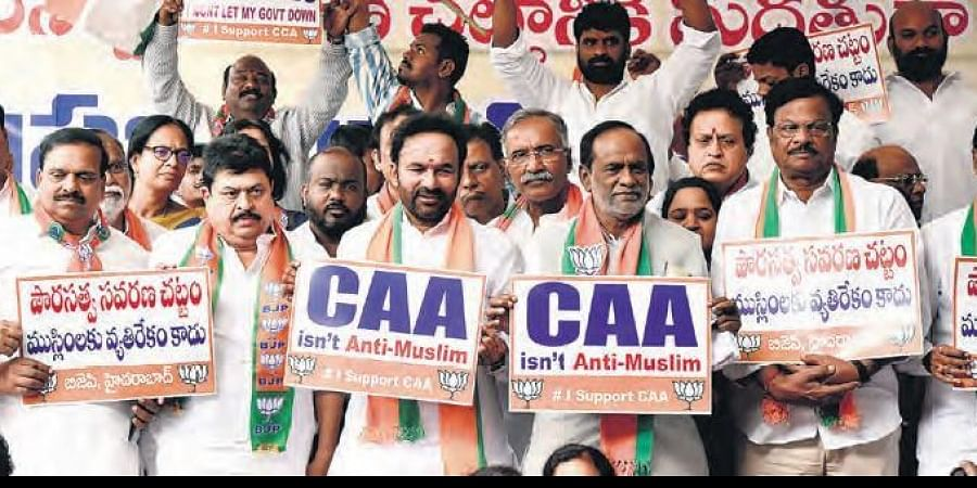 Union Minister of State for Home Affairs  G Kishan Reddy along with other BJP leaders  at a pro-CAA, NRC campaign at Dharna Chowk in Hyderabad on Monday.