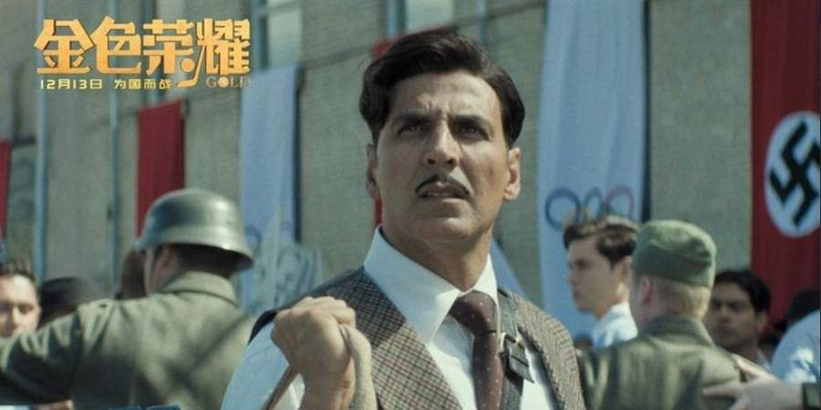 Akshay Kumar as Tapas Das in the sports drama 'Gold'