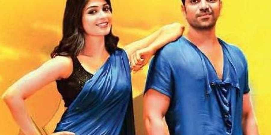 Brahmachari, stars Sathish Ninasam and Aditi Prabhudeva
