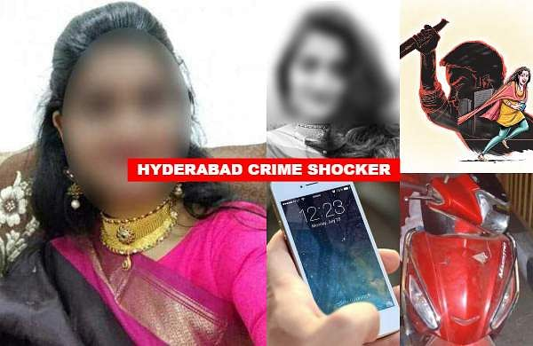 The charred body of a 26-year-old veterinary doctor was found at Shadnagar on Hyderabad outskirts on Thursday morning. She is suspected to have been raped before she was murdered and her body set on fire. Here's all you need to know:
