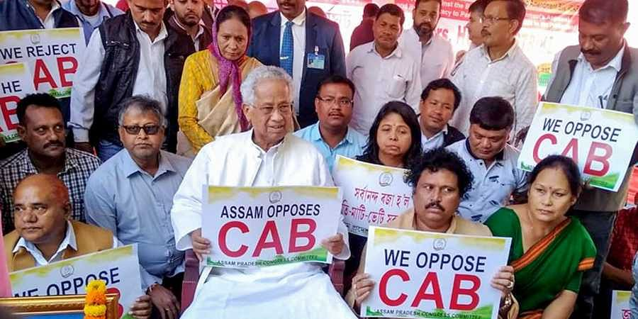Former Assam chief minister Tarun Gogoi with Assam Pradesh Congress Committee APCC activists stage a protest after the Citizenship Amendment Bill was cleared by the Union cabinet recently in Guwahati Friday
