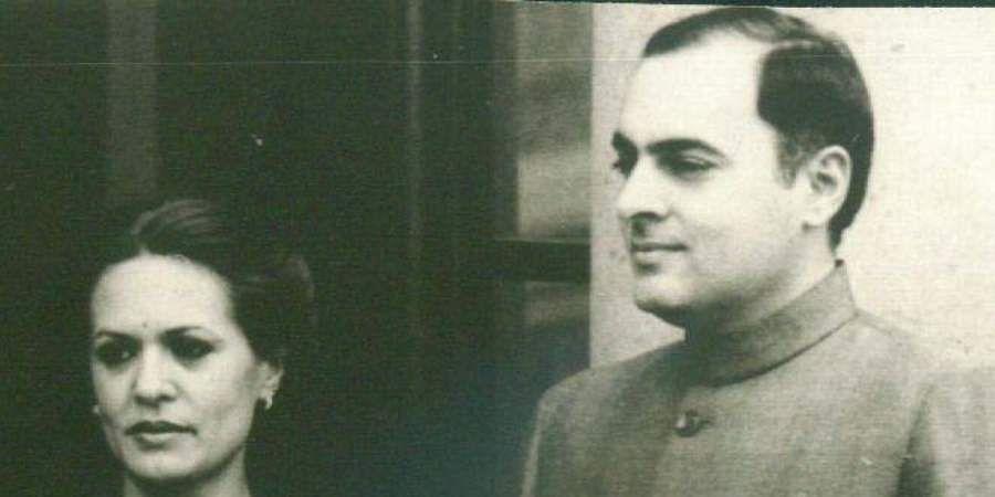 Sonia Gandhi with then PM Rajiv Gandhi.