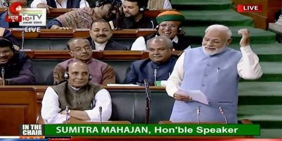PM_Modi_Lok_Sabha