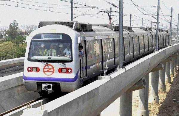 Delhi Metro (File | PTI)