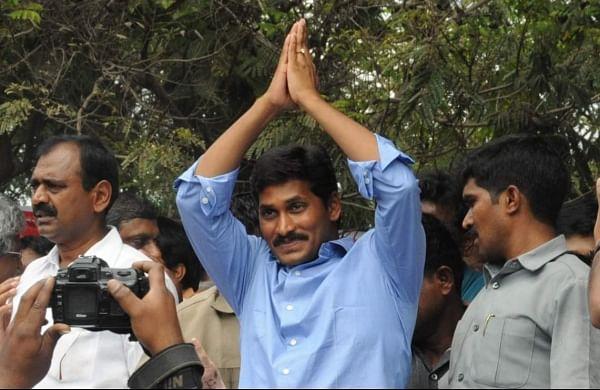 YSRC chief Jaganmohan Reddy (Photo | EPS)