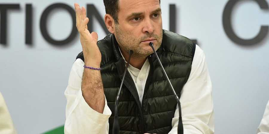 Pulwama, Opposition, Congress, Rahul Gandhi