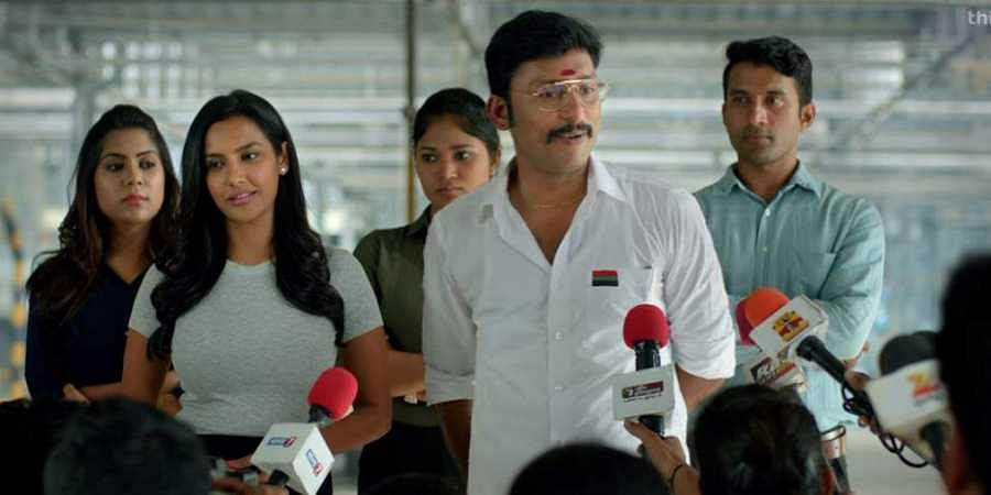 Lkg Movie Review Some Clever Writing In This Satire On Meme