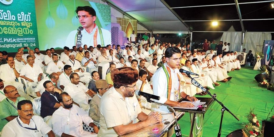 Congress leader and Rajasthan Deputy Chief Minister Sachin Pilot addresses the gathering during the valedictory session of IUML district conference in Malappuram on Sunday