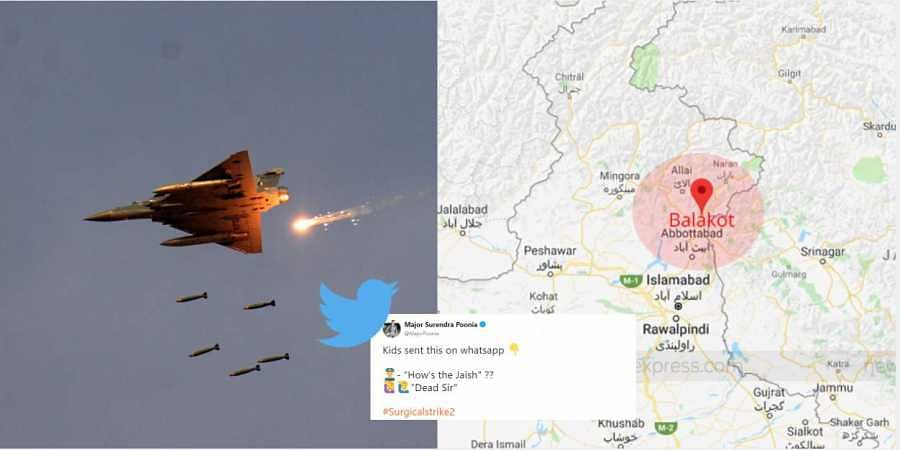 IAF strike