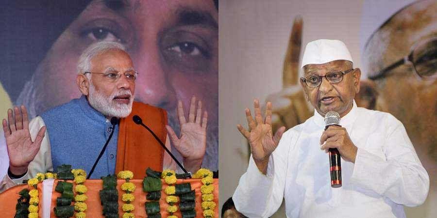 PM Narendra Modi and anti-corruption crusader AnnaHazare