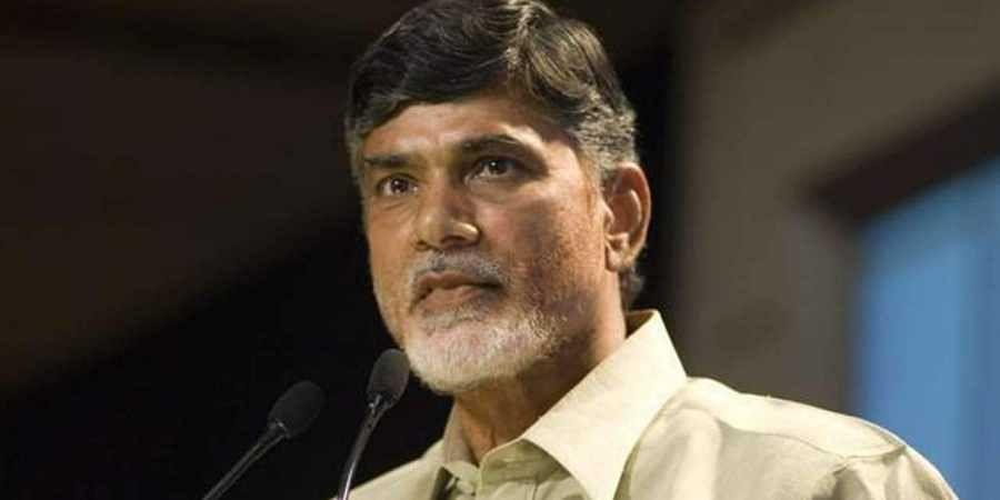 Chief Minister N Chandrababu Naidu