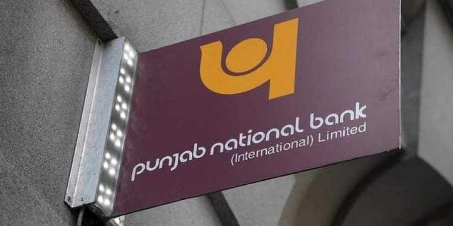 Punjab National Bank. (File | Reuters)