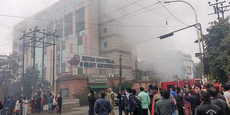 Noida hospital fire