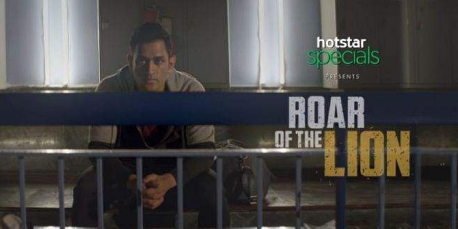 MS Dhoni in Kabir Khan directed Roar of the Lion series for Hotstar. (Trailer screengrab)