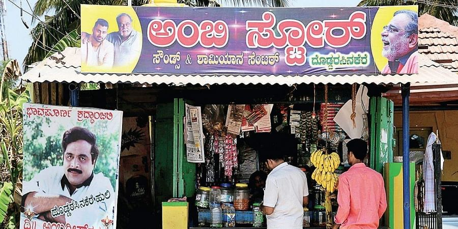 A store in Doddarasinakere named after Ambareesh, a farmer at work.