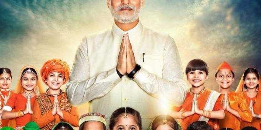 'PM Narendra Modi' release date preponed to April 5