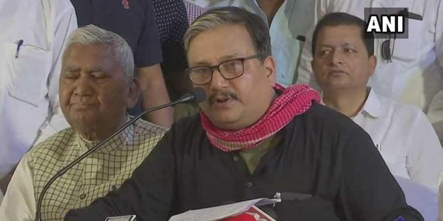 Bihar Lok Sabha