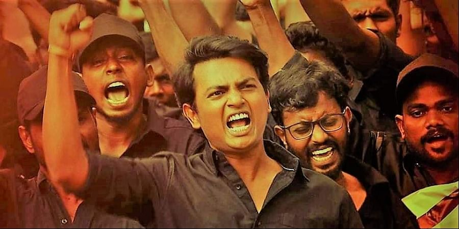 Image result for uriyadi 2