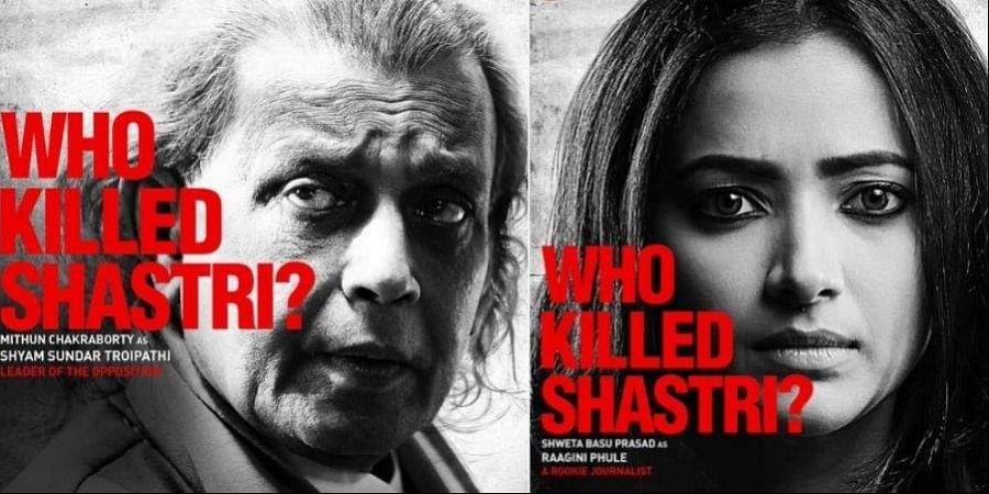 Mithun Chakraborty and Shweta Basu Prasad in The Tashkent Files.