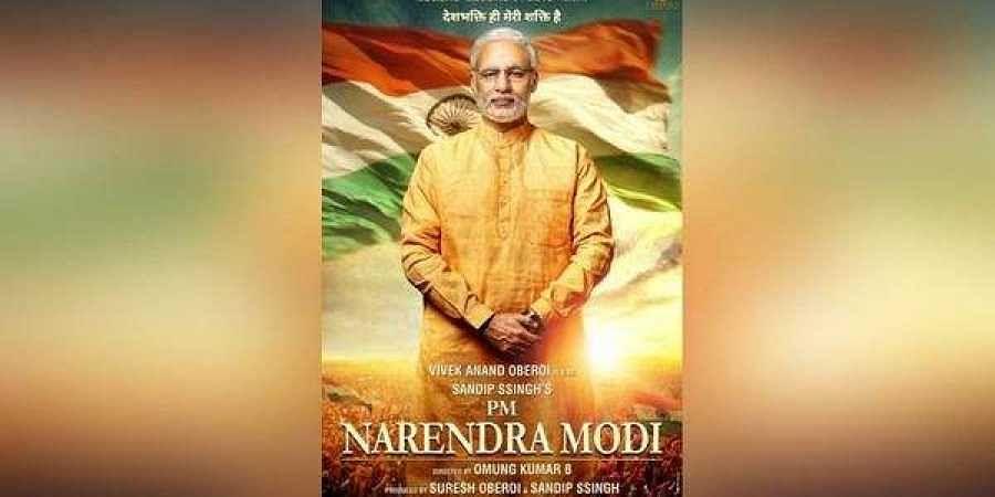 PM Narendra Modi biopic not releasing on April 5, says producer