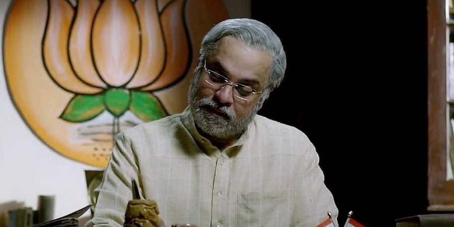 A still from 'Modi: Journey Of A Common Man'.